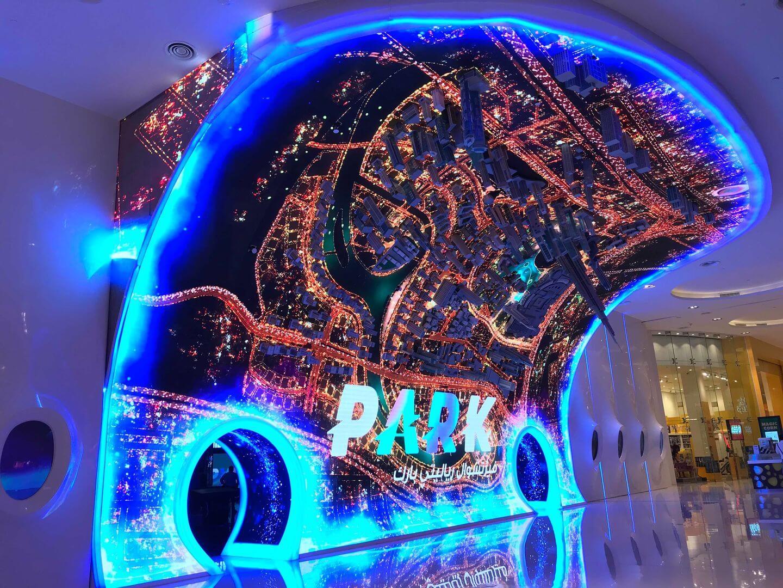 V R Park Dubai
